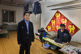 20130128_Chinese_Guards0006.jpg