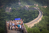 Carnegie-Tsinghua Center for Global Policy end of the year retreat to the Mutianyu Great Wall with all the interns and scholars. Mutianyu, China, June 2, 2012. Photo Piotr Spalek